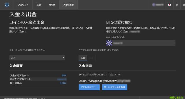 CryptoBridge decentralized exchange (3).png