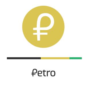 Whitepaper_Petro pdf.png